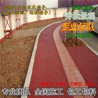 广东清远艺术压模地坪低成本高质量压花路面压花地坪13167208895符