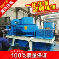 郴州值得用户信赖的高产制砂机生产厂家 热卖打砂机石灰石