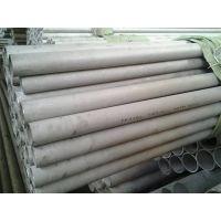 厂家现货供应TP316L不锈钢无缝管批发价273*10