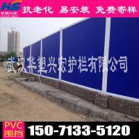 江西新余pvc施工围挡、安全围挡多少钱一米?