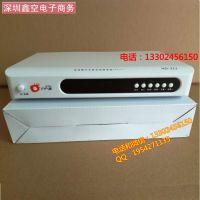 台湾数码天空A全开套餐 DBOX-HD311铁壳正版138台湾高清专用机,单机含1年费用