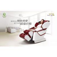 知享椅 享得到的精致按摩 想不到的超值价格