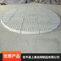 河北省安平县上善水蒸气过滤除沫器加工定制欢迎选购