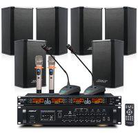 会议音响套装组合 狮乐蓝牙功放AV8820+壁挂音箱BX108(黑)+无线话筒SH10专业设备