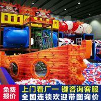 济南 童乐源 英伦风 淘气堡 亲子乐园儿童乐园设施咱们提供免费设计