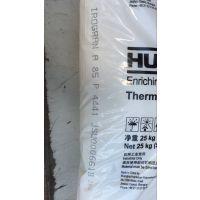 高端密封件专用TPU 亨斯迈/A95K4977,A92K4107