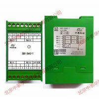 厂家直供两入两出隔离器 电流信号隔离器SOC-2AA2-1