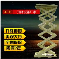 剪叉升降机多少钱阳江江门工厂直销液压升降平台货梯 杂物电梯升降机械