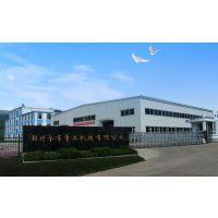 郑州全有重工机械有限公司