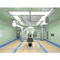 花华鲁佳奥洁净手术室的基本概念