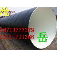 地埋式聚乙烯防腐钢管