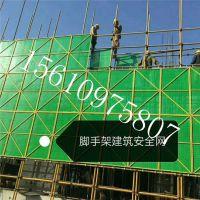 爬架网厂家 专业不锈钢冲孔板 北京建筑防护网定制