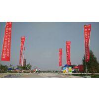淄博户外广告帐篷遮阳棚四脚帐篷遮阳伞注水刀旗