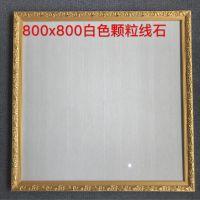 80x80颗粒木纹 客厅卧室地板砖瓷砖 抛光砖 工程砖