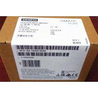 全新德国西门子PLC 一年质保 6ES7 253-1AA22-0XA0