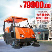 供应驾驶式扫地机上海洁乐美KM-V6驾驶式清扫车 电动半封闭保洁车