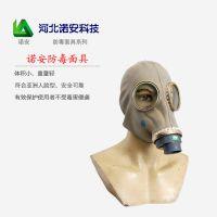诺安鬼脸面罩三件套 面具+导管+滤罐 综合防护面罩