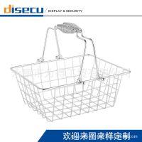 商店超市商场购物篮 化妆品店 可定制 金属网篮