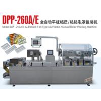 华勒DPP-260全自动模具定位式铝铝 铝塑多功能泡罩包装机