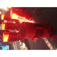 XBD16/20-SLH消防泵,喷淋泵,消火栓泵厂家直销,单级离心泵结构图