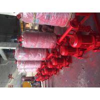 XBD11/55-SLW消火栓泵和喷淋泵厂家直销,卧式消防泵设计规范