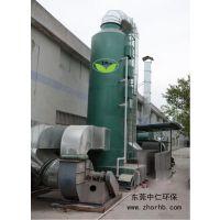山东PVC/PP活性碳吸附器,烟台PVC酸雾吸收器