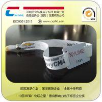 景区RFID手腕带 防拆RFID编织手腕带 门票门禁识别