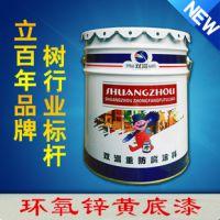 长沙双洲防腐系列H53-3环氧锌黄底漆/涂料 特点:膜柔韧性好,附着力强
