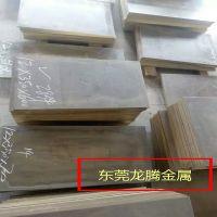上海MS56黄铜板,高硬度HPb59-1雕刻黄铜板材