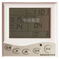 中西(LQS特价)智能湿度控制器 型号:BQ20-ZX-27库号:M405324