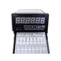 供应天津上海机床专用光栅数显表的安装及原理