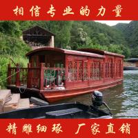 楚歌厂家出售贵州8米画舫船 水上观光游船 湖南画舫船维护保养 木船制造