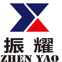 深圳市振耀科技有限责任公司