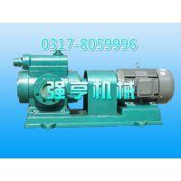 安徽强亨机械3GBW保温三螺杆泵专业输送燃料油润滑油等介质