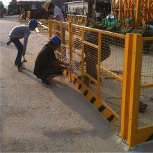 地铁施工基坑护栏@临时安全防护网@建筑基坑防护栏杆