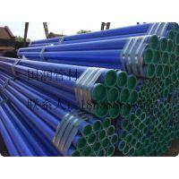 河南涂塑钢管,厂家直销---洛阳国润管材