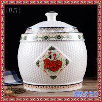 景德镇陶瓷米缸 家用防潮防虫桶陶瓷储物罐带盖罐子密封装米桶