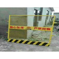建筑工地基坑护栏、地基开槽防护栏、施工安全栅栏、润昂钢材焊接