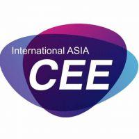 2018(北京)国际消费电子展