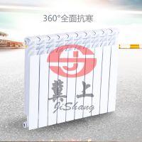 家装暖气片一套价格 压铸铝暖气片UR7002-600 冀上