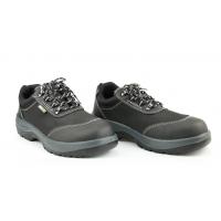 巴固SP2011302 RIDER经济型安全鞋轻便低帮防静电防砸防穿刺劳保鞋
