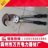 正品北京长信线缆剪刀J13/30棘轮式电缆剪钢绞线钢芯铝绞线断线钳