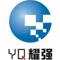 东莞市耀强高分子材料有限公司
