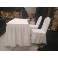 龙铭专业供应交房活动桌椅,展会沙发茶几,户外遮阳伞种类多多