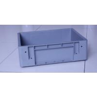 韩式物流箱3815,塑料周转箱,厂家直供