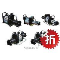 气体增压泵/空气增压器/气动高压打气机/气动试压泵气体增压设备