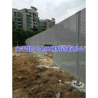 不锈钢冲孔护栏网 圆孔镀锌冲孔板围挡 外墙镀锌板冲孔护栏
