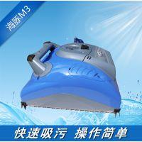 游泳池吸污 美国海豚M200全自动吸污机 小型游泳池水龟清洁吸尘机