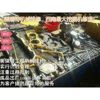 http://himg.china.cn/1/4_28_239516_640_480.jpg