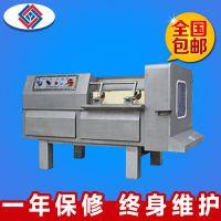 热销推荐 广州专业酒店肉丁机 多功能电动猪肉切丁机,碎肉沫机